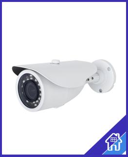 W Box 2MP Wit Bullet Vari-focal 2,8-12mm-lens 12VDC / PoE 40 m IR-bereik